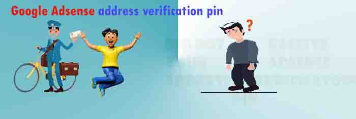 googel-adsense-address-verification-pin