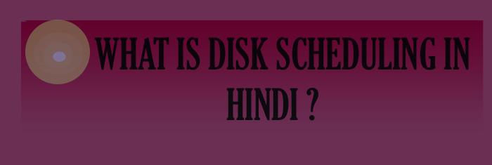 disk_scheduling