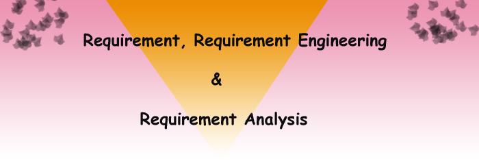 requirement_engineering_fetureimg