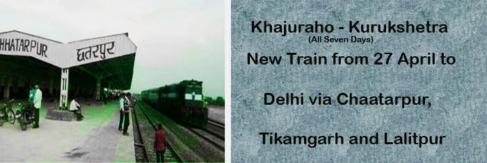 khajuraho-kurukshetra-feature