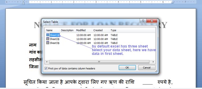 data sheet selection