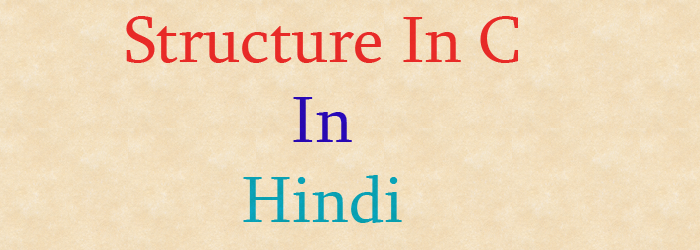 structure in c in hindi