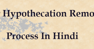 car hypothecation removal process in hindi at rto