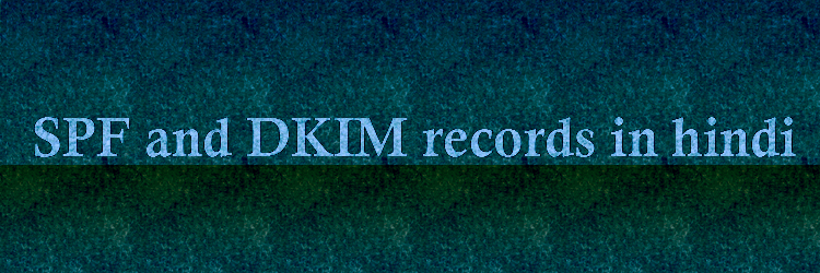 spf and dkim records in hindi