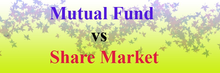 mutual fund vs share market in hindi feature