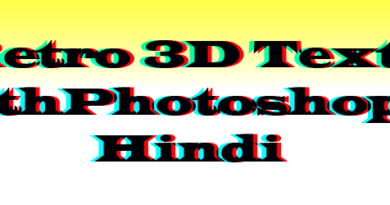 Retro 3D Text with Photo featureshop in Hindi
