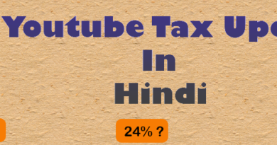 Youtube tax update in hindi feature