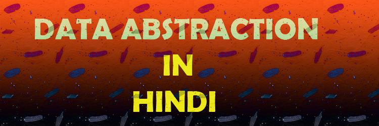 data abstraction in hindi