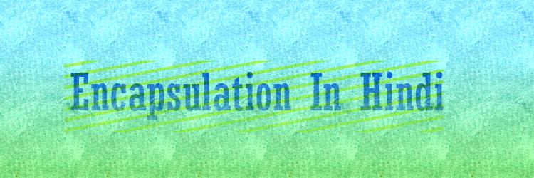 encapsulation in hindi