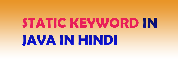 static keyword in java in hindi