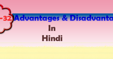 fat32 advantages and disadvantages in hindi