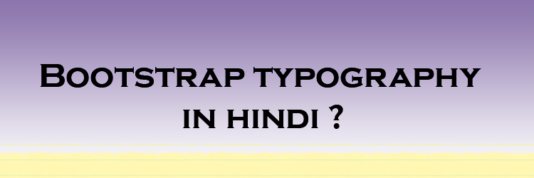 bootstrap typography in hindi