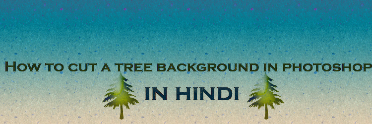 how to cut a tree background in photoshop in hindi