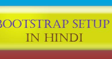 setup bootstrap in hindi