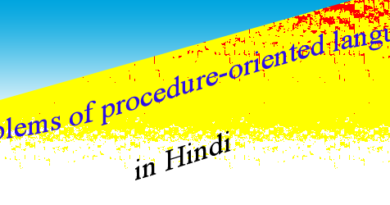 Problems of procedure-oriented language in Hindi
