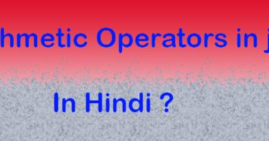 airthmetic operator in java in hindi