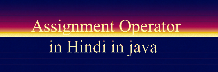 assignment operator in hindi in java