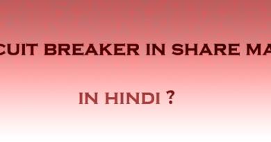 circuit breaker in share market in hindi