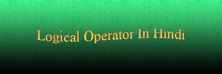 logical operator in hindi in java