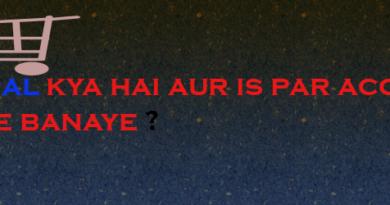 paypal kya hai in hindi