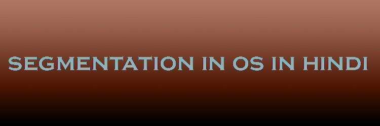segmentation in hindi