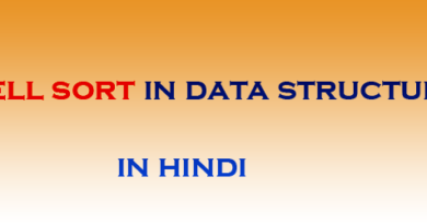 shell sort in data structure in hindi