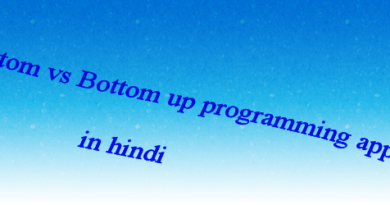 top to bottom vs bottom up programming approach in hindi