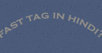 fast tag in hindi
