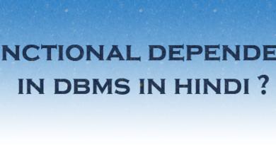 functional dependency in dbms in hindi