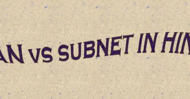 vlan vs subnet in hindi